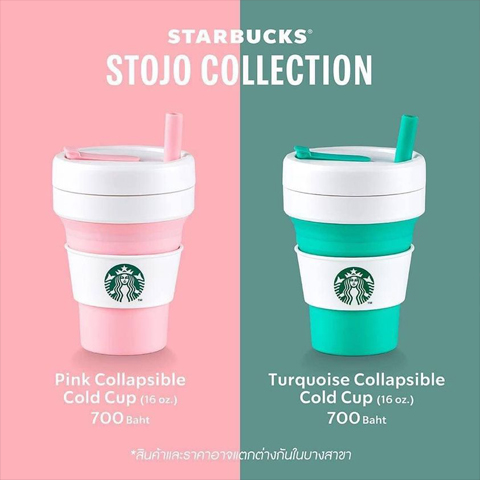STARBUCK || STOJO COLLECTION